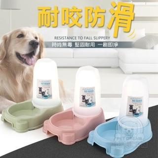 【寵物夢工廠】寵物飲水器 可愛小熊飼料餵食器 兩用碗(寵物飼料碗 寵物自動餵食器 狗碗 貓碗 自動飲水器)