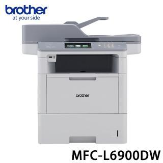 【brother】MFC-L6900DW 商用黑白雷射旗艦複合機(6900)
