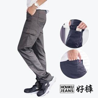【HowKu好褲】多口袋涼感透氣設計工作褲2色