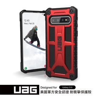 【UAG】Galaxy S10 頂級版耐衝擊保護殼-紅金(UAG)