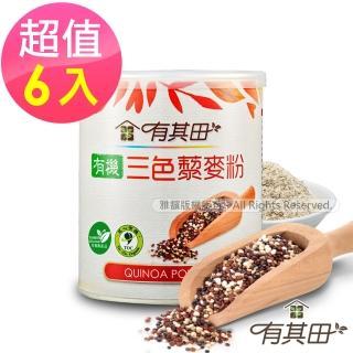 【有其田】有機三色藜麥粉x6罐