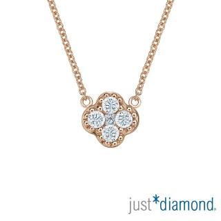 【Just Diamond】愛相繫系列 18K玫瑰金 鑽石項鍊(幸運草)