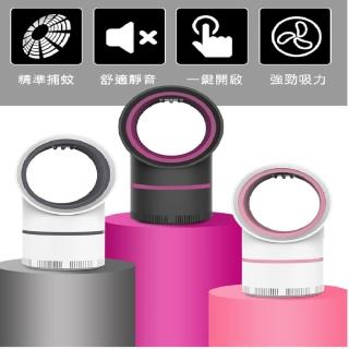 【Smart bearing 智慧魔力】吸入式紫光風洞 USB捕蚊燈