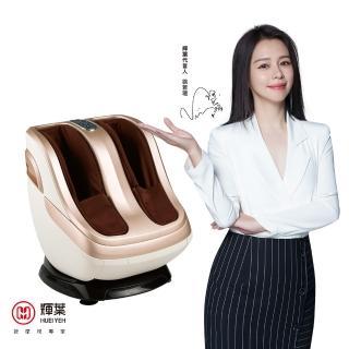 【輝葉】三芯手感美腿機(HY-703)
