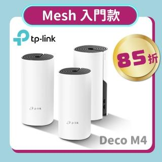 【TP-Link】Deco M4 Mesh無線網路wifi分享系統網狀路由器(3入/路由器)