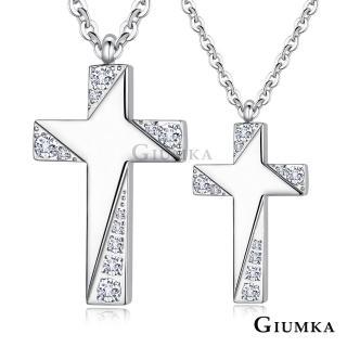 【GIUMKA】GIUMKA 對鍊情人節禮物送禮 忠貞之愛 十字架造型  情侶項鍊 單個價格  MN08026(銀色)