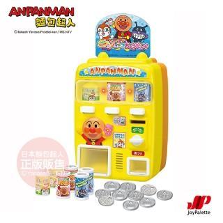 【ANPANMAN 麵包超人】給我果汁喝 麵包超人販賣機(3歲-)