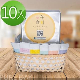 【一午一食】臻純粹滴雞精10入-環保包裝(65ml/包)