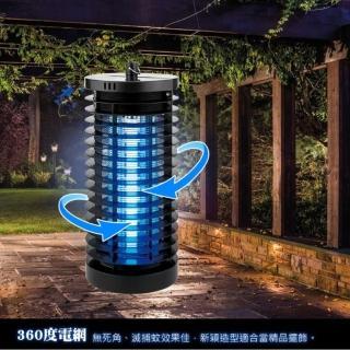 【KINYO】電擊式捕蚊燈(KL-7061)