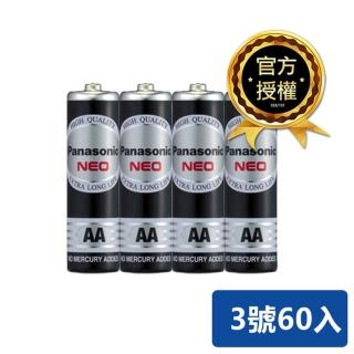 【Panasonic 國際牌】錳黑電池(3號60入)