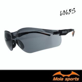 【MOLA】摩拉運動安全太陽眼鏡 護目鏡(腳長度角度可調 超輕量 男女可戴 SA-6065S)