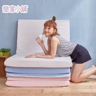 【戀家小舖】台灣製透氣收納床墊