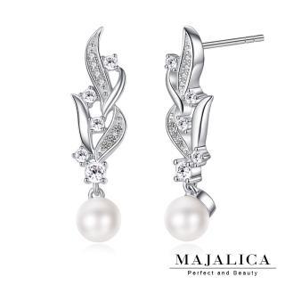 【GIUMKA】快速到貨 925純銀 珍珠花戀 純銀耳環 一對價格 PF6213