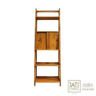【吉迪市柚木家具】多層式斜角高書架/收納架