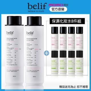 【belif】金縷梅滋潤鎮定化妝水二入組(乾性肌膚適用)