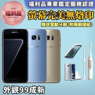 【SAMSUNG 三星】福利品 Galaxy S7 Edge 完美屏 32GB 智慧型手機(贈無線充電器+清水套+保護貼)