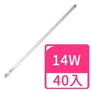 【東亞照明】14瓦 T5三波長高效率燈管-40入(晝光)