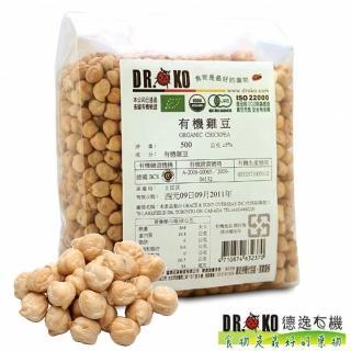 【德逸有機】有機雞豆3包(500g/包)(有機、雪蓮子、鷹嘴豆)