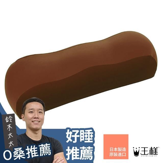 【王樣的膝下枕】柴犬棕(鈴木太太公司貨)/