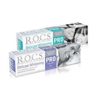 【R.O.C.S.】PRO深層日夜淨白保養組 商品提貨券乙張