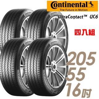【Continental 馬牌】UltraContact UC6 舒適操控輪胎_四入組_205/55/16(車麗屋)