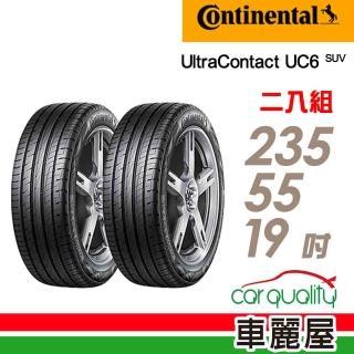 【Continental 馬牌】UltraContact UC6 SUV 舒適操控輪胎_送專業安裝 兩入組_235/55/19(UC6SUV)