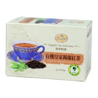 【曼寧】有機皇家錫蘭紅茶包2gx20入(錫蘭紅茶)/