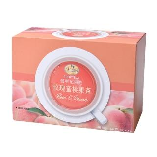 【曼寧】花草茶包量販盒1.5g-2gx40入/1盒(玫瑰蜜桃果茶/康福茶/洋甘菊茶/薰衣草茶/玫瑰花茶)