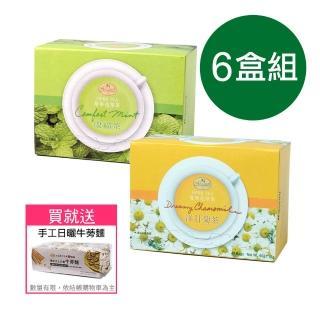 【曼寧】洋甘菊茶量販盒1.5gx40入(花草茶、洋甘菊茶、無咖啡因、放鬆)