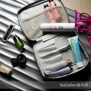 【NaSaDen 納莎登】盥洗袋→沐浴用品/美妝專用收納袋(盥洗包、盥洗袋、化妝包)