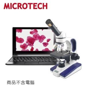 【MICROTECH】MICROTECH C1500-PC數位顯微鏡組(台灣總代理公司貨保固)