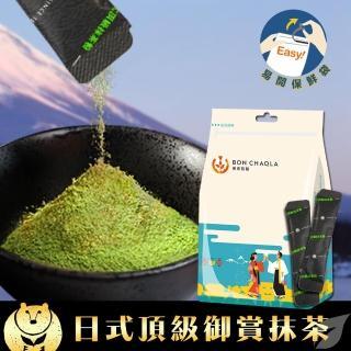 【台灣茶人】日式頂級抹茶粉18包(隨身包系列)