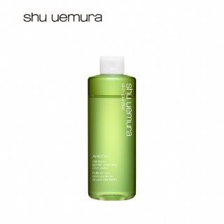 【Shu uemura 植村秀】植物精萃雙效卸妝水290ml