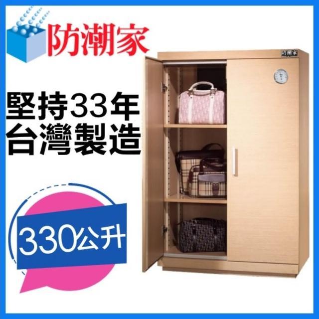 【防潮家】330公升大型防潮除臭鞋櫃(SH-390白橡木