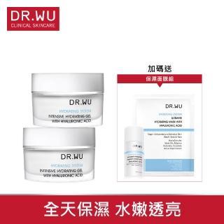 【DR.WU 達爾膚】玻尿酸保濕水凝露30ML(雙入組68折)