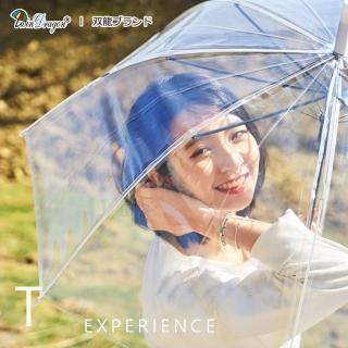 【雙龍牌】花漾日系自動透明傘 玻纖防風直傘雨傘(自動直立傘環保傘安全兒童傘A0557J)