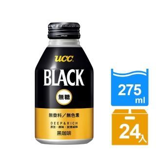【UCC】BLACK無糖咖啡275g *24入
