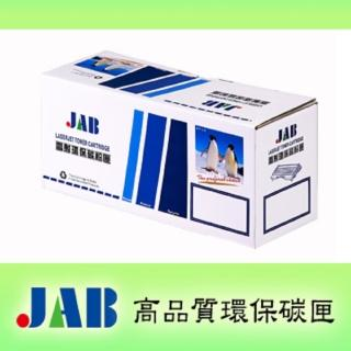 【JAB】Fuji Xerox P115b/M115系列 相容性碳粉匣(CT202137 黑色)