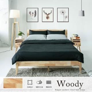 【obis】Woody北歐實木雙人床架(適用150cm×186cm床墊)