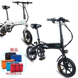 【FIIDO】全新通勤版F1電動摺疊自行車贈攜車袋(腳踏車 電動車 摺疊車)