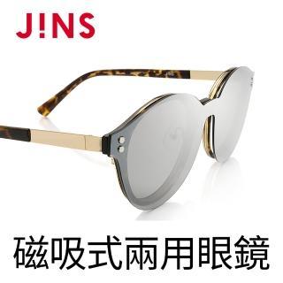 【JINS】Switch 磁吸式兩用鏡框(AURF17S343)