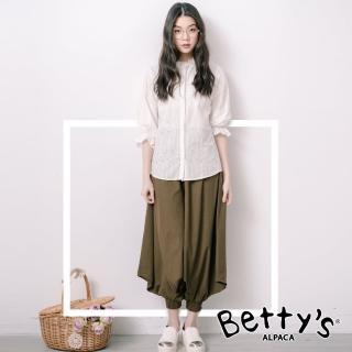 【betty's 貝蒂思】褲管束口棉麻寬褲(墨綠色)