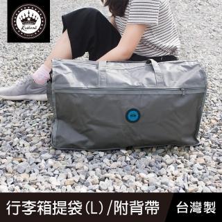 【珠友】行李箱提袋/插桿式兩用提袋/旅行袋/附背帶-L