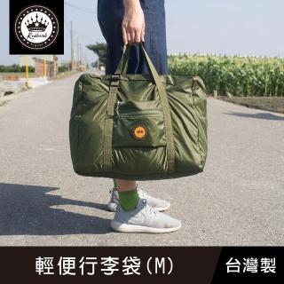 【珠友】輕便行李袋/插桿式兩用提袋/旅行袋-M