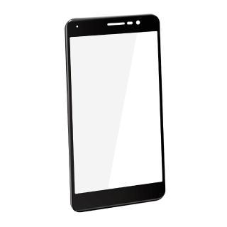 【iDeatry】全滿版保護貼 ASUS ZenFone3 ZE552KL 保護貼 5.5吋 玻璃貼 全滿版9H 鋼化膜 螢幕保護貼(保護貼)