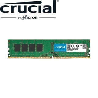 【Micron 美光】Crucial DDR4 2666_4G PC用記憶體(CT4G4DFS8266/原生顆粒)