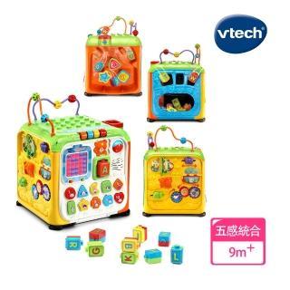 【Vtech】5合1多功能字母感應積木寶盒(超大機關互動玩具)