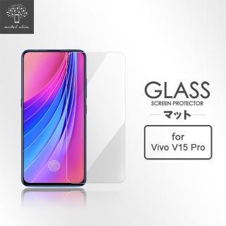 【Metal-Slim】Vivo V15 Pro(9H鋼化玻璃保護貼)