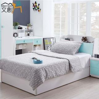 【文創集】柯利森  時尚3.5尺雙色單人床台組合(床頭箱+六分床底+不含床墊)