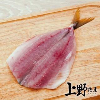 【上野物產】台灣特選竹筴魚片 x40片(84g土10%/片 竹筴魚 魚片 燒烤)